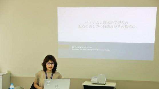 """Lunch petit seminar """"Đặc trưng trong cách thể hiện điểm nhìn của người Việt Nam học tiếng Nhật và phương pháp giảng dạy nhằm khắc phục vấn đề liên quan đến cách thể hiện điểm nhìn trong tiếng Nhật"""""""