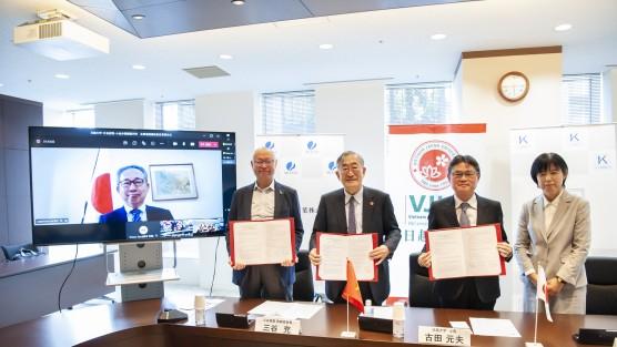 Trường Đại học Việt Nhật ký biên bản ghi nhớ với doanh nghiệp Nhật Bản nhằm tăng cường hợp tác trong đào tạo